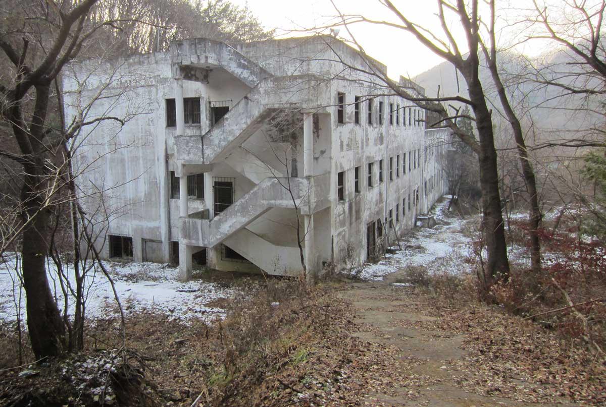 Gonjiam Psychiatric Hospital - Hospitales psiquiátricos encantados